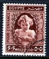 EGYPT - 1940 PRINCESS FERIAL FINE USED - Egypt