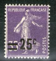 N° 218*_tres Bon Centrage - 1906-38 Semeuse Camée