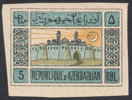 Azerbaijan, 5 R. 1919, Sc # 7, Mi # 7x, MH - Azerbaïjan