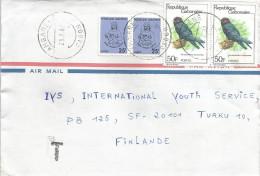 Gabon 1982 Lambarene Pseudochelidson Swallow Bird Underfranked Taxed Cover - Gabon (1960-...)