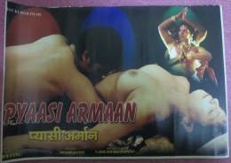 Nu Nue Nude Erotic Erotica, Vintage Lobby Card, Cinema, Erotic Movie India Inde Indien - Posters