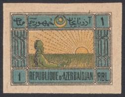 Azerbaijan, 1 R. 1919, Sc # 5, Mi # 5y, MH - Azerbaïjan