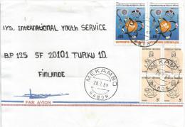 Gabon 1989 Mekambo Space Telecommunication ITU Telephone Earth Cover - Brieven & Documenten