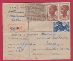 Recommandé COLIS De Café Grillé // De DAKAR Pour NANCY // - Senegal (1887-1944)
