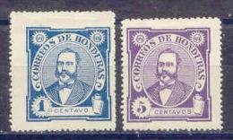 HONDURAS  Yvert  N° 76 Et 78  Neufs Sans Gomme - Honduras