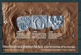 Israel - 1985, Michel/Philex No. : BLOCK 30, - MNH - *** - SHEET / BLOK - Blokken & Velletjes