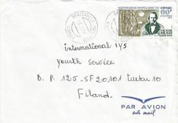 Congo 1978 Brazzaville Poto Poto Victor Hugo Writer Cover - Congo - Brazzaville
