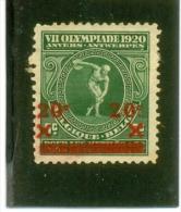 1921 BELGIQUE Y & T N° 184 V ( * ) Neuf Sans Gomme - Point De Gauche Descendu - Variétés (Catalogue COB)