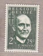 1953 Nr 934* Postfris Met Licht Scharnier.Antiteringzegel. - Unused Stamps
