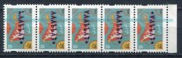 LIBAN * LEBANON * 2013 * Fiscal Lebanon Stamp * STRIP OF 5 * MNH** - Liban