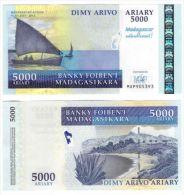 MADAGASCAR RARE NEW ISSUE 5000 ARIARY UNC BANKNOTE 2012 YEAR COMMEMORATIVE MAP - Madagaskar
