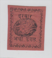 DHAR  State India  Half Pies Litho Stamp # 81111 S  Inde Indien - Dhar
