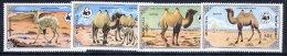 MONGOLIA 1985 Bactrian Camels Set Of 4 MNH / **.  SG 1697-700 - Mongolia