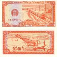 Billet De CAMBODGE De 0,5 Riel   Pick 27. - Cambodia