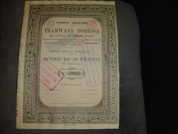 "Action De 100 Francs "" Tramways D'Odessa "" 1881. - Chemin De Fer & Tramway"