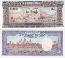 Billet De CAMBODGE De 50 Riels   Pick 7d. - Cambodia