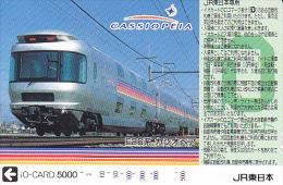 JAPON / TITRE DE TRANSPORT TOKYO - Trains