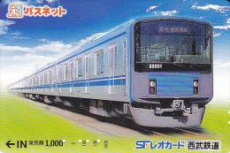 JAPON / TITRE DE TRANSPORT TOKYO - Treinen