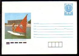 BULGARIA / BULGARIE - 1990 - Sport  Voile - P.St.** - Segeln