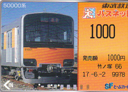 JAPON / TITRE DE TRANSPORT TOKYO / - Treinen