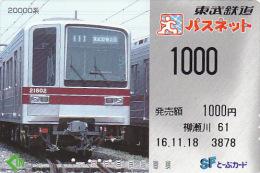JAPON / TITRE DE TRANSPORT TOKYO / - Trains