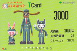 JAPON / TITRE DE TRANSPORT TOKYO / - Comics
