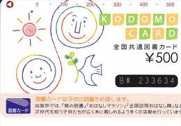JAPON / TITRE DE TRANSPORT TOKYO / KODOMO CARD - Jeux