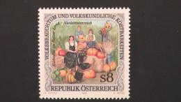 Austria - 1999 - Mi.Nr. 2297**MNH - Look Scan - 1945-.... 2. Republik