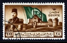 EGYPT - 1946 CITADEL EVACUATION STAMP FINE USED - Egypt