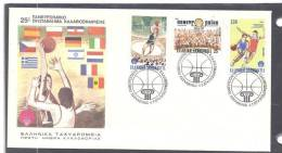 Greece Scott # 1591 -1593 FDC First Day Cover 1987 25th European Basketball Championship - FDC