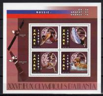 Zaire 1996 - Rare Bloc Atlanta 96 - Course - Plongeon - Gymnastique - Natation - Sommer 1996: Atlanta