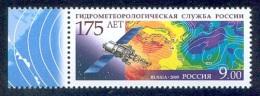 RUSSIA 2009 MNH (**) VF HYDROMETEOROLOGY HYDROMETEOROLOGIE METEOROLOGY METEO CLIMATE GEOPHYSICS SPACE ESPACE SATELLITE - Russia & USSR