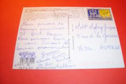 TIMBRE OBLITERATION FLAMME  ° 88 MUNSTER LE 17 07 1995 - Marcofilie (Brieven)
