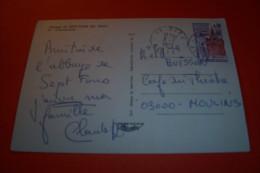TIMBRE OBLITERATION FLAMME° 03 DIOU LE 3 07 1973 - Marcophilie (Lettres)