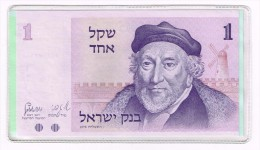 LOT OF 2 LAMINATED ISRAEL 1978 NOTES: 1 SHEKEL 2 SHEKEL - Israel