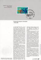"""1995 : Notice Officielle 1er Jour """" ECOLE DES LANGUES ORIENTALES """". N° YT 2938 + Prix Dégressif ! - Postdokumente"""