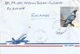 Mali 1997 Segou Choucador Splendide Bird Cover - Mali (1959-...)
