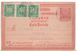 ENTIER POSTAL 1926 AVEC 3 TIMBRES ALLEMANDS - Storia Postale