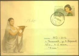 Really Mailed Stamped Postal Stationery Of Moldova. Postal History Opera - Moldavie