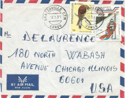 Congo 1991 Brazzaville Olympic Games Albertville Alpine Skiing Falcon Bird Of Prey Cover - Congo - Brazzaville