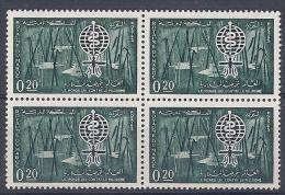 140010490  MARRUECOS  YVERT  Nº  446/7  **/MNH - Morocco (1956-...)