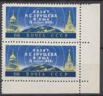 Russia SSSR 1959 Mi#2279 Mint Never Hinged - 1923-1991 USSR