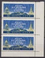 Russia SSSR 1959 Mi#2279 Mint Never Hinged