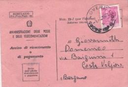 Poste Italiane -avviso Di Riscossione O Di Ricevimento Con Francobollo 1974-modello  23-i 1963-63 - 6. 1946-.. Repubblica