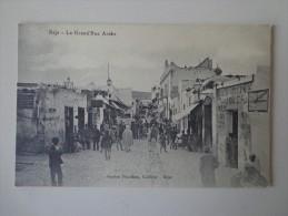 CPA TUNISIE BEJA LA GRANDE RUE ARABE COMMERCES - Tunisia