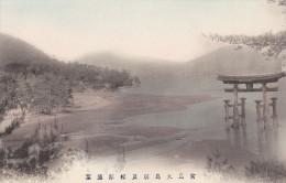 COREE/ Réf:C1675 - Korea (Zuid)
