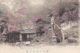 COREE/Réf:C1677 - Korea, South