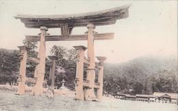 COREE/Réf:C1678 - Korea, South