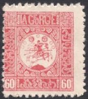 Georgia, 60 K. 1919, Sc # 15, Mi # 4A, MNH - Georgia