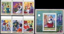 M1020 Grimm Fairy Tales 1971 Ajman 6+S/s MNH ** 11ME - Fairy Tales, Popular Stories & Legends